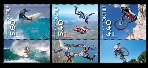 Israel - Extreme Sports - 3 Tab Stamp Mint Set ISR0902