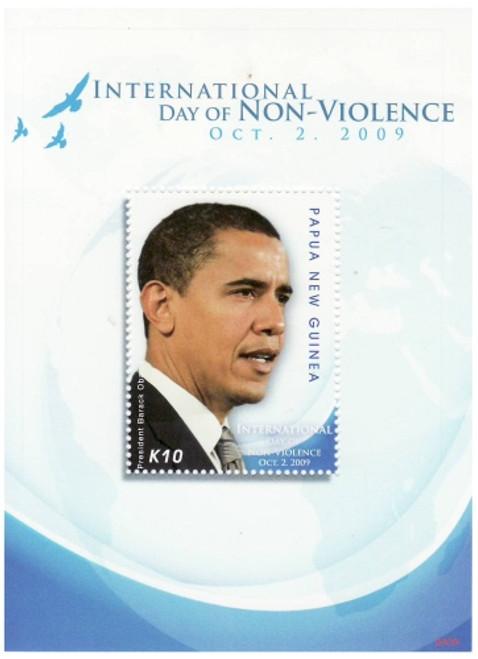 Papua New Guinea - Barack Obama - Mint Stamp Souvenir Sheet PNG0909SS