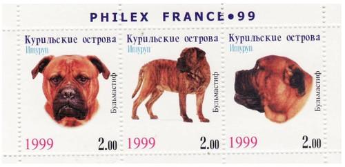 Bullmastiff Dogs - Mint Strip of 3 MNH - 11N-024