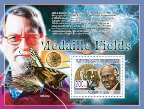 Guinea - 2008 Fields Medal Winners Stamp Souvenir Sheet 7B-889