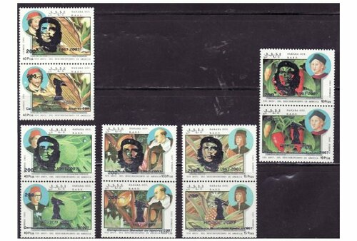 America Anniversary Overprints Set of 16 MNH - 23A-010