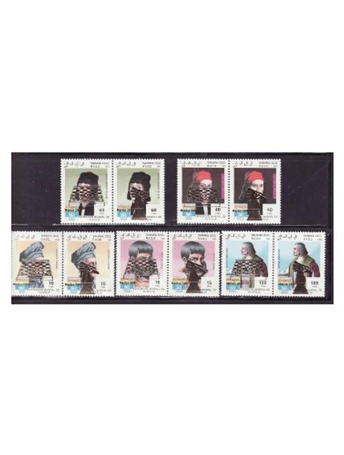 America Anniversary Overprints Set of 10 MNH - 23A-011