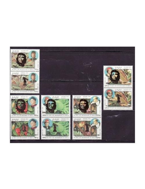 America Anniversary Overprints Set of 16 MNH - 23A-012