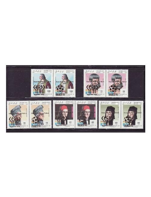 America Anniversary Overprints Set of 10 MNH - 23A-013