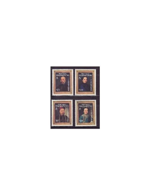 Hong Kong - Classic Art - 4 Stamp Mint Set MNH - 8D-001