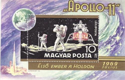 Hungary - Apollo 11 Lunar Landing - Mint Stamp Souvenir Sheet 8C-003