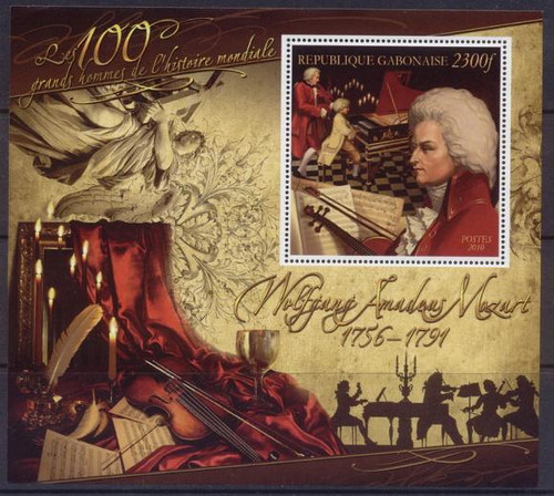 Gabon - Wolfgang Mozart on Stamps - Mint Stamp Souvenir Sheet - 7F-040