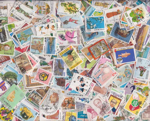Taiwan, China Stamp Collection - 500 Different Stamps