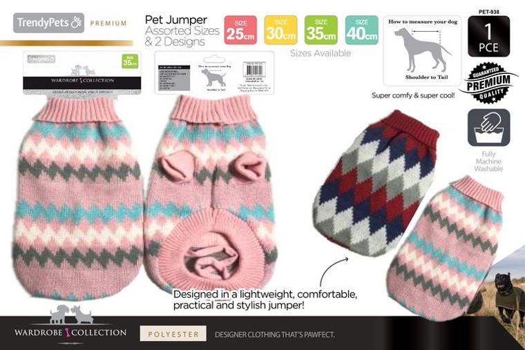 1Pce Knit Dog Jumper 25cm, 30cm, 35cm, 40cm - Ser1