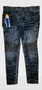 Blue Washed Ribbed Skinny Jeans
