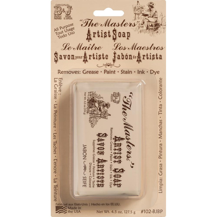 The Masters Artist Soap 4.5 Ounces