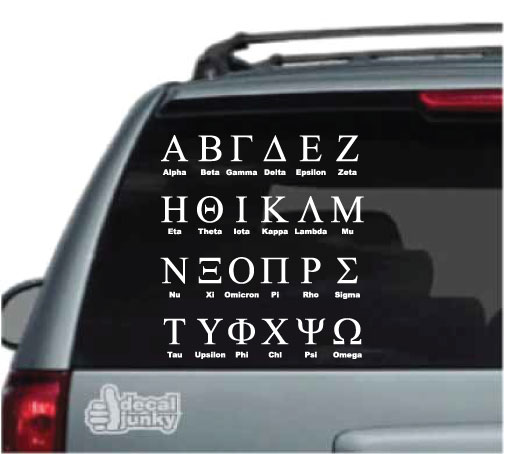 greek-letter-monogram-decals-stickers
