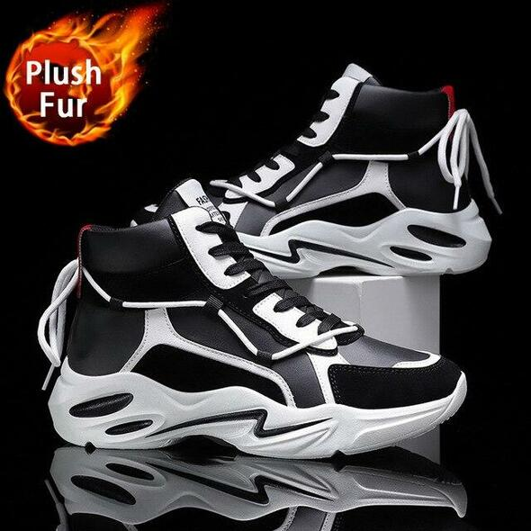 Corded High-Top Basketball Sneakers
