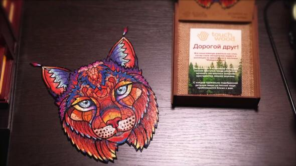 Wooden puzzle Lynx