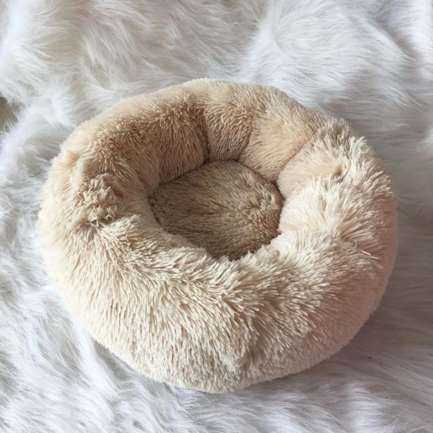 Anti Anxiety Dog Plush Calming Bed - Ultra-soft Pets Basket