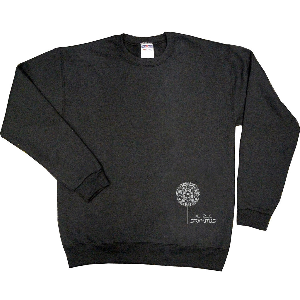 Crewneck Sweatshirt Black Bnos Yaakov