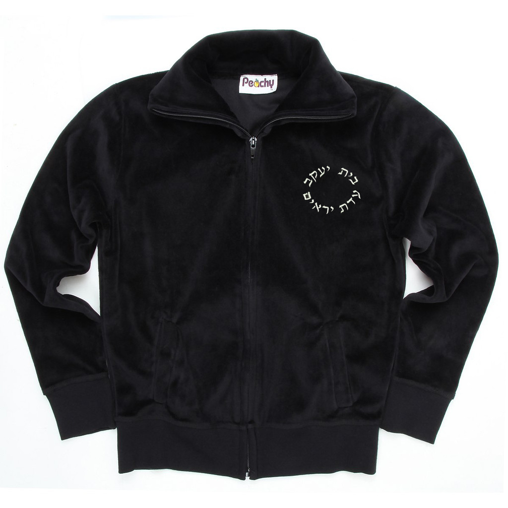 Velour Zip-Up With Collar & Side Slit Pockets Black with Vien Logo