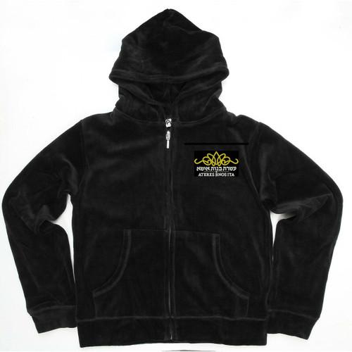 Velour Zip-Up Hoodie With Kangaroo Pockets Black Ateres Bnos Ita