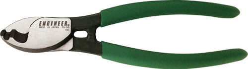 PK-50 cable shears (S)