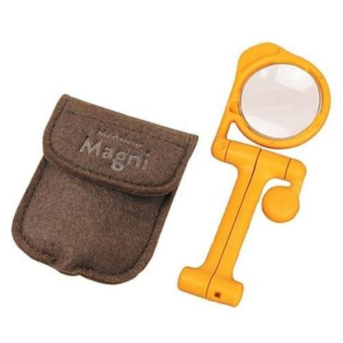SL-64 pocket magnifying glass with wallet