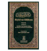 Riyad Us Saliheen : 2 volume Set