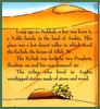 The Story of Muhammad صلی الله علیه آله وسلم in Makkah