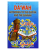 Dawah According to the Quran and the Sunnah