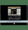 Islamic Album
