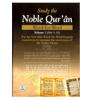 Study the Noble Quran Word for Word : 3 Volume Set