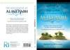 The Explanation of Al-Haiyah by Shaykh Salih al-Fawzan