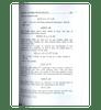 Tafsir Ibn Kathir 10 Volume Full Set (Quran Tafseer)