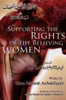 Supporting The Rights Of The Believing Women