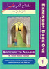 Gateway To Arabic : Extension Book One,9780954083342,