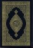 Mushaf Madinah : Cream Paper : Pocket size