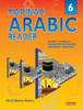 Madinah Arabic Reader 7 Books Set