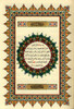 Al Quran Al Kareem - Mushaf Uthmani Beirut Print (Cream Paper - Medium size)
