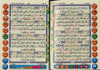 Digital Pen Reader with Tajweed Quran (persian-Urdu-Hindii Script) (Large size17x24)