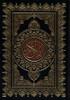 Al Quran Al Kareem - Mushaf Uthmani Beirut Print (Cream Paper - Large size)