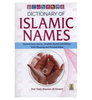 Dictionary of Islamic Names -2425