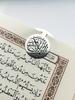 Quran Clip – Silver
