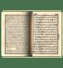 Persian Quran Tafsir Ahsan Al Kalam