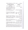 Noble Quran in Somali | Somalian Quran | Quran for Somalians