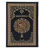 Al Quran Al Hakeem 208 Arabic Only(15lines with Urdu-Persian-Hindi Script)