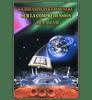(French)A Brief Illustrated Guide to understand Islam (Guide Concis Et Illustre Sur La Comprehension De L'Islam)