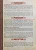 MAQDIS A4 Al Quran Al Kareem Word for Word Translation Colour Coded Tajweed Ara-Eng