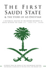 The First Saudi State & The Story of Ad-Dir'iyyah