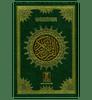 Al Quran Al Hakeem -Arabic Only(16 lines pk /indian Script)(Medium Size)