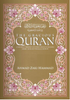 The Gracious Quran (Arabic-English Parallel Edition)