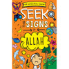 Seek the Signs of Allah