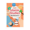Islamic Studies: Workbook 2 – Learn about Islam Series